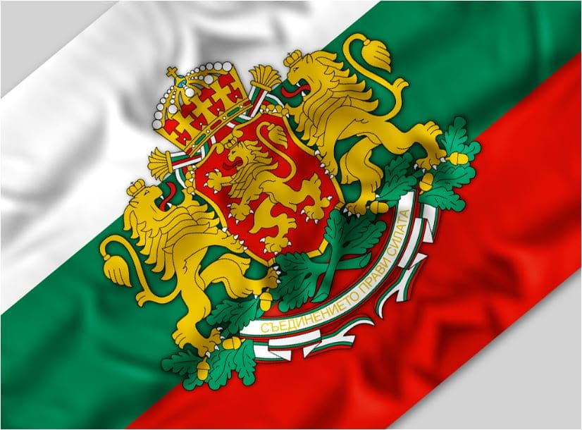 Bulgarian Adoption Dossier Guide